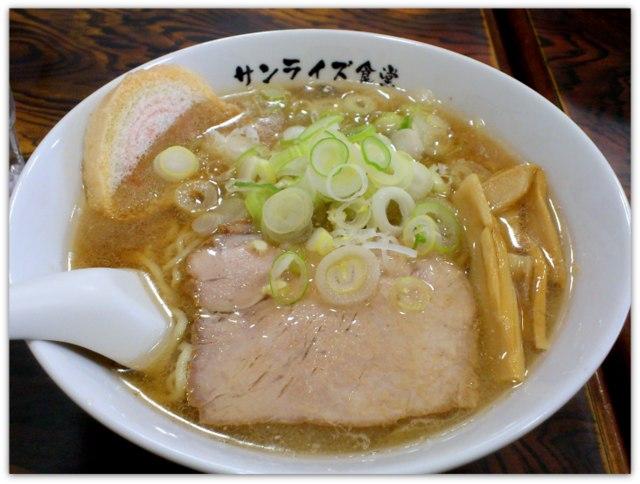 青森 浪岡 ラーメン マルミ サンライズ 食堂 津軽ラーメン