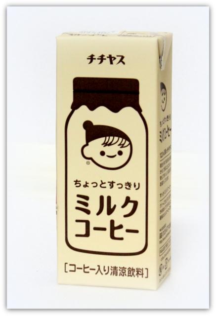 チチヤス ミルクコーヒー