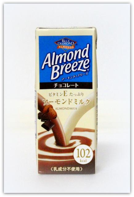 アーモンドブリーズ アーモンドミルク チョコレート