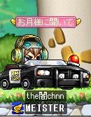 the闇chnn0-2