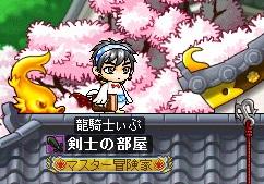 龍騎士ぃぷ1-0