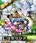 NAィ鍍 1-0