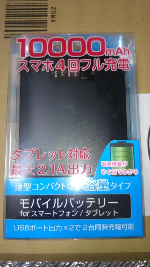 DSC_0556_convert_20140624230513.jpg