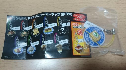 DSC_0605_convert_20140813224000.jpg