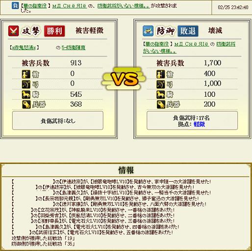 20140226bou1.png