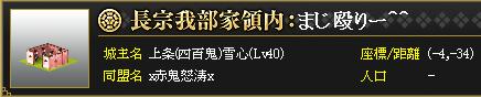 20140226jinmei.png