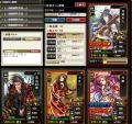 20140317sukiru.png