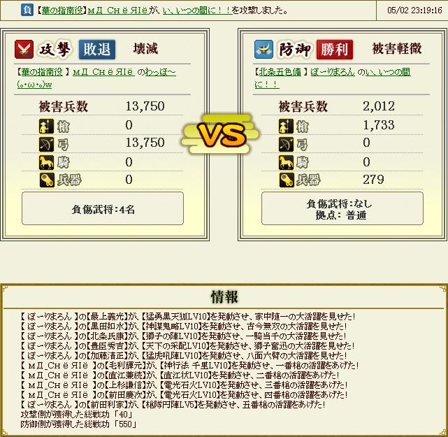 20140504wakisaka3.png
