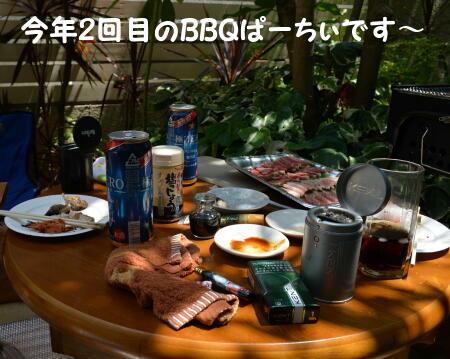 2014061501.jpg