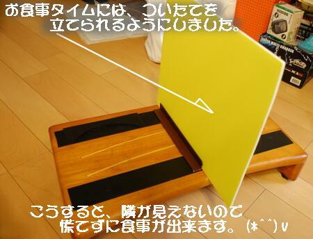 DSC_003.jpg