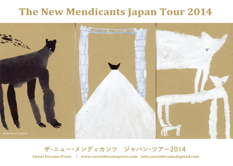 mendicants_web.jpg