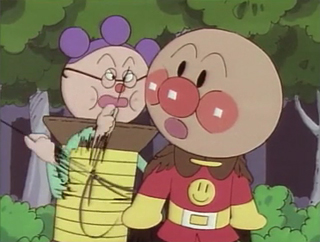 アンパンマンと糸まきおばさん
