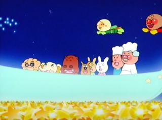 クリームパンダとねがい星かなえ星