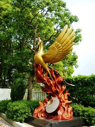 手塚治虫記念館-火の鳥