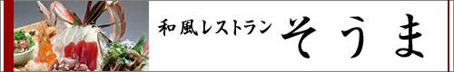blog_bnr.jpg