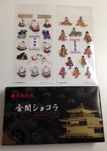 20140329京都タワ0_convert_20140405082732