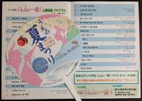 20140712上野フラ4_convert_20140712222314