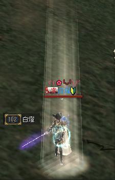shot00483