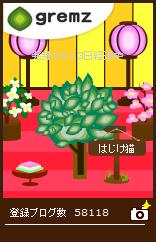 2月25日グリムスひな祭り