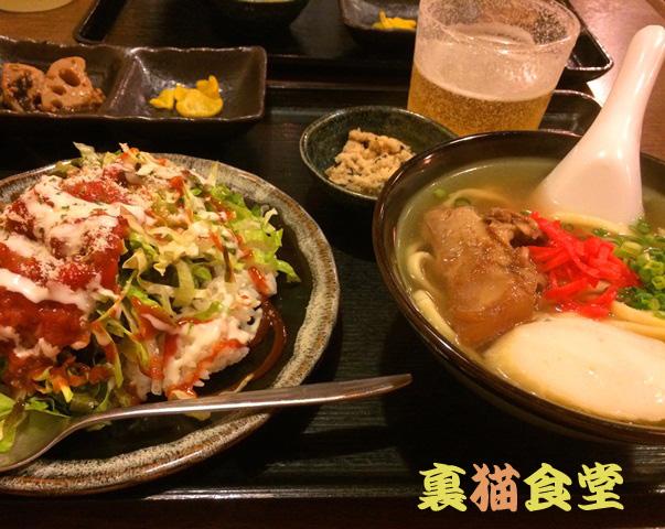 7月8日沖縄料理