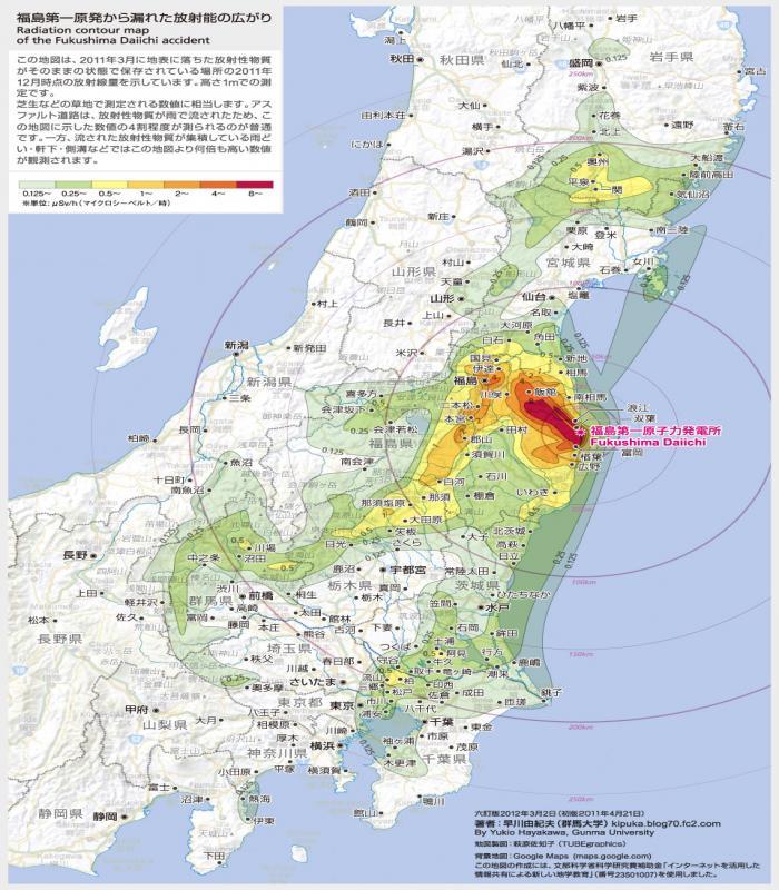 福島第一原発からの放射性物質の拡散・汚染がよくわかる汚染地図。