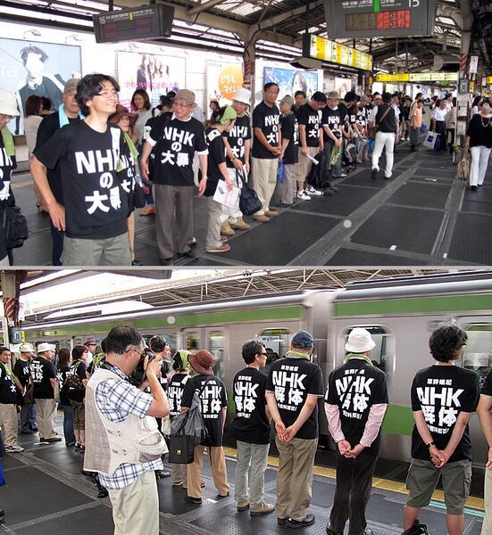 放送法」第4条に違反した番組を放送し続けるNHKの受信料支払を拒否し、NHKを解体し、本来あるべき公共放送を取り戻しましょう。