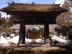 ヒプノセラピー スピリチュアルライフ 恵日寺