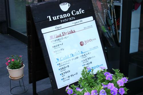 トゥラノカフェ