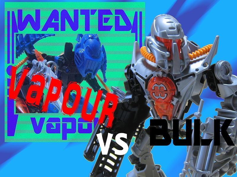 vapour_vs_bulk