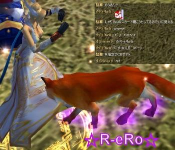 R-eRo