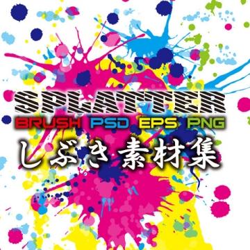 SWST0056_sample_001.jpg