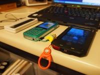 携帯電話3台