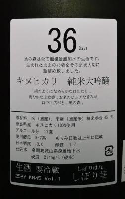SDIM1109.jpg