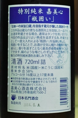 SDIM1204.jpg
