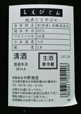 SDIM1214_201407170901122b3.jpg