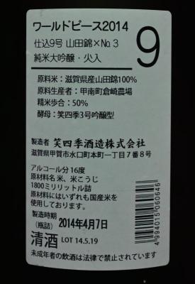 SDIM1223_20140805213742bc4.jpg