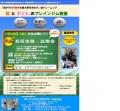 BG1_20140625162732d2e.jpg