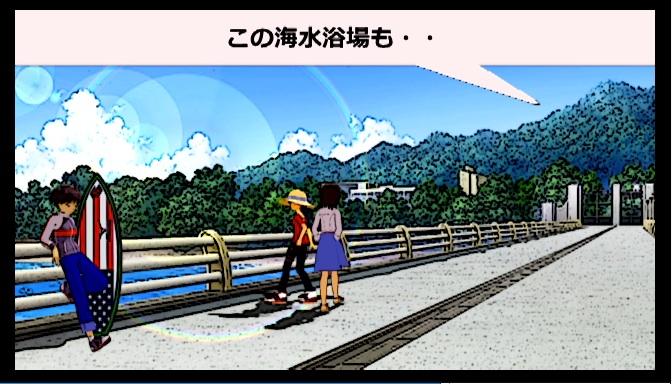 カゴシマ 夏休み 3 5:30 のコピー