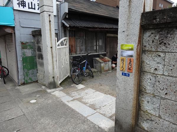 2014o_1.jpg
