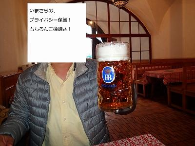 ホフブロイハウス乾杯B20140602