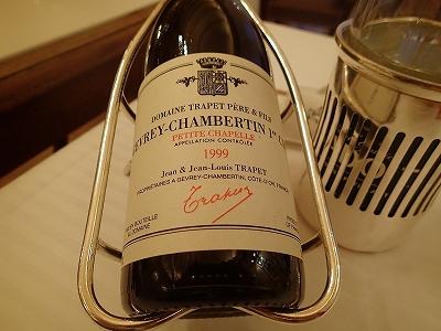 ボキューズのワイン20140616