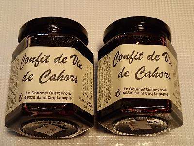 カオールワインのジャム20140811