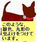 img58316303 - コピー - コピー