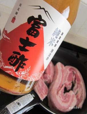 飯尾醸造の富士酢投入!