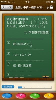 20140327164721cd6.jpg