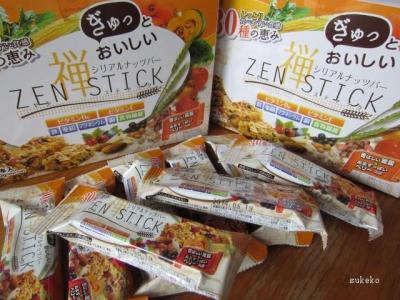 禅 ZEN STICK
