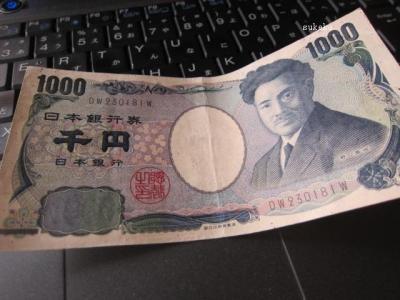 lets 折り紙 ターバン野口