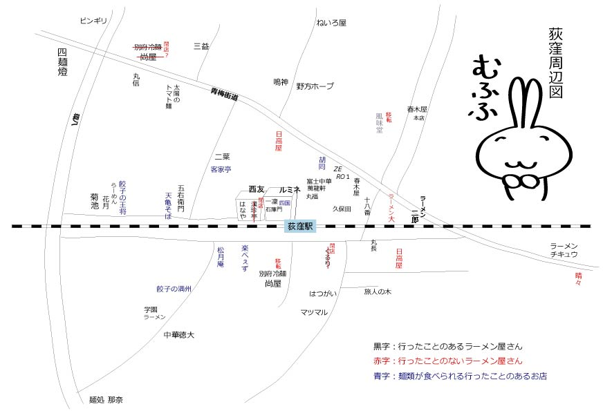荻窪麺201405map