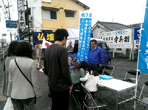20140505iwakuni1.png