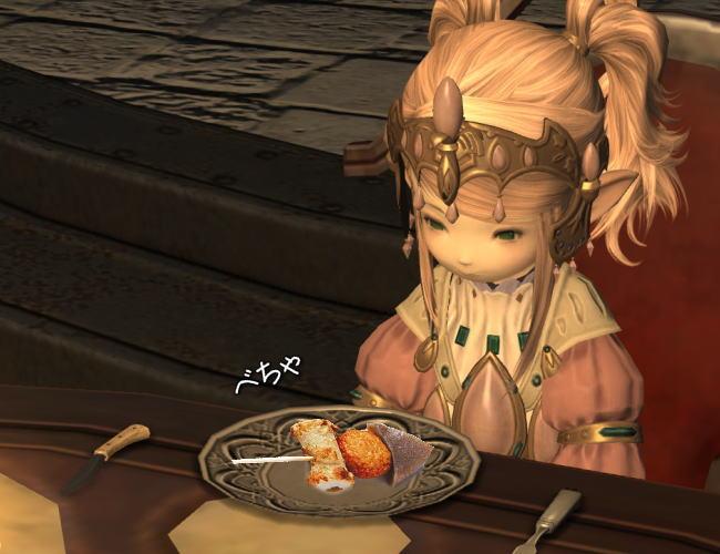 ナナモさまと素敵な夕食7